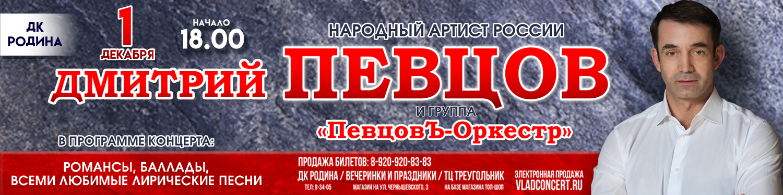 http://vladconcert.ru/cat-90.html