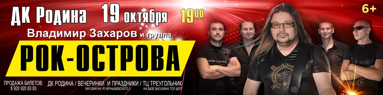 http://vladconcert.ru/cat-87.html