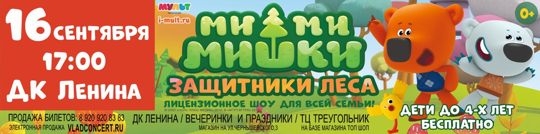 http://vladconcert.ru/cat-88.html