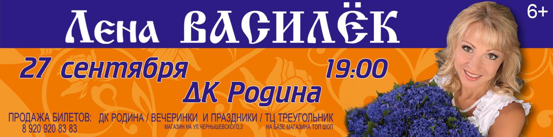 http://vladconcert.ru/cat-85.html